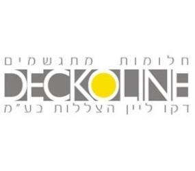 deckoline_logo